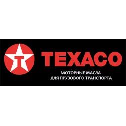 Моторні масла TEXACO для вантажного транспорту