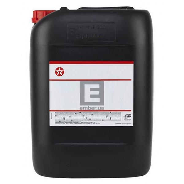 Гідравлічне масло Rando HD 10, 20л